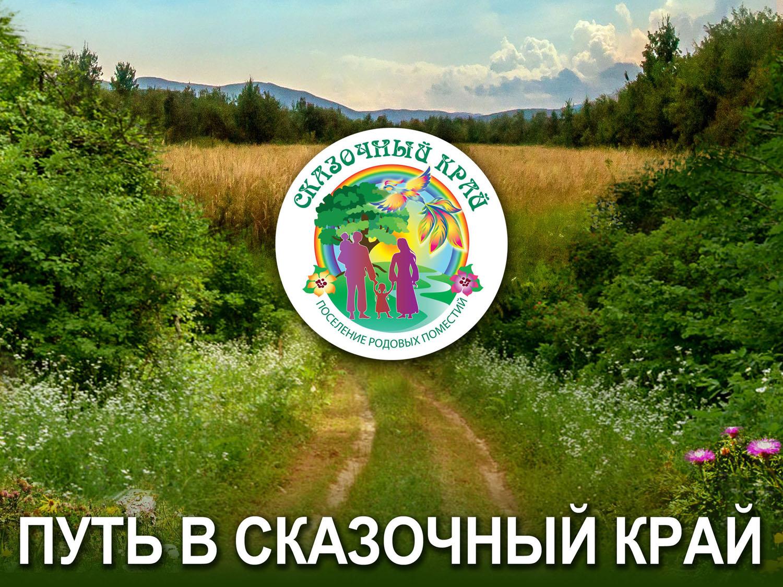 sk_1_1500