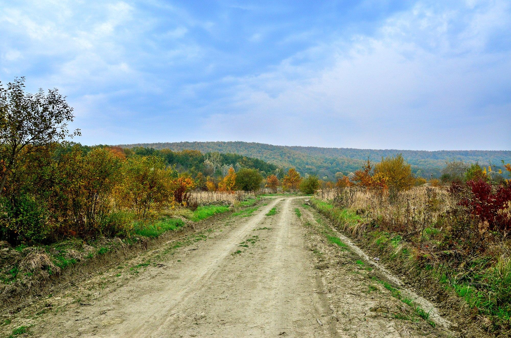 дороги до поместья в Краснодарском Крае