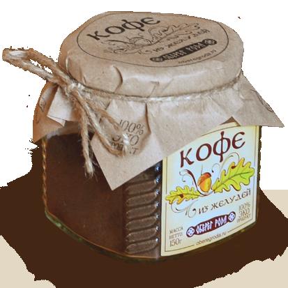 Кофе из желудей «Оберег Рода», целебный и вкусный заменитель кофе.