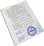 sertificate-img3